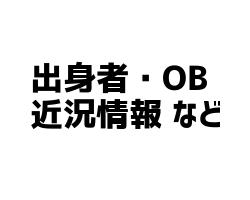 一彦 吉田